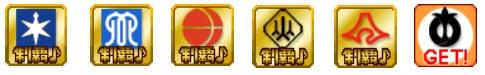 マップ3.jpg
