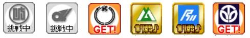 マップ4.jpg