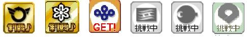 E3839EE38383E38397EFBC95-28913-2.jpg