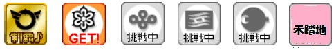 マップ5.jpg