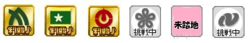 マップ7-2.jpg