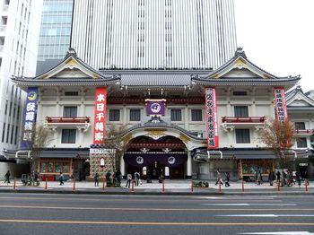 1200px-Kabuki-za_Theatre_2013_1125.jpg