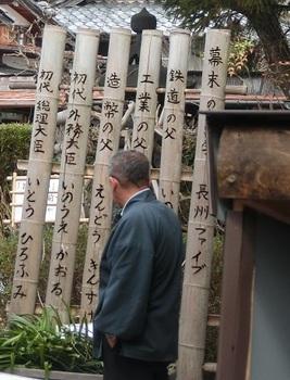 寺の住職.jpg