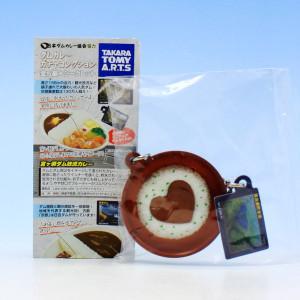 otakaraitiba_damcurry07.jpg
